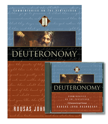 Deuteronomy: Commentaries on the Pentateuch Book and CD Set